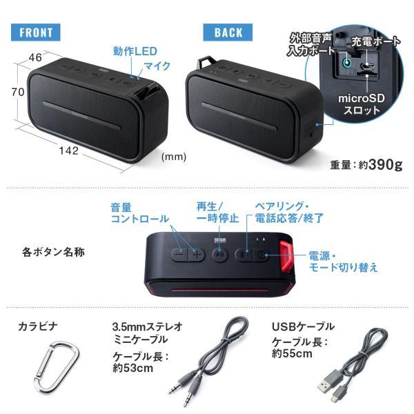 Bluetoothスピーカー 防水 ワイヤレススピーカー ブルートゥース iPhone スマホ 高音質 大音量 重低音 ポータブル(即納)|sanwadirect|16