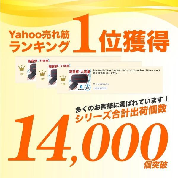 Bluetoothスピーカー 防水 ワイヤレススピーカー ブルートゥース iPhone スマホ 高音質 大音量 重低音 ポータブル(即納)|sanwadirect|04