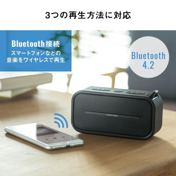 Bluetoothスピーカー 防水 ワイヤレススピーカー ブルートゥース iPhone スマホ 高音質 大音量 重低音 ポータブル(即納)|sanwadirect|06