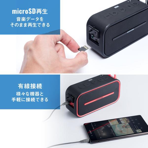 Bluetoothスピーカー 防水 ワイヤレススピーカー ブルートゥース iPhone スマホ 高音質 大音量 重低音 ポータブル(即納)|sanwadirect|07