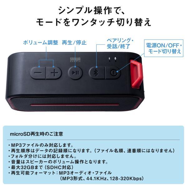 Bluetoothスピーカー 防水 ワイヤレススピーカー ブルートゥース iPhone スマホ 高音質 大音量 重低音 ポータブル(即納)|sanwadirect|08