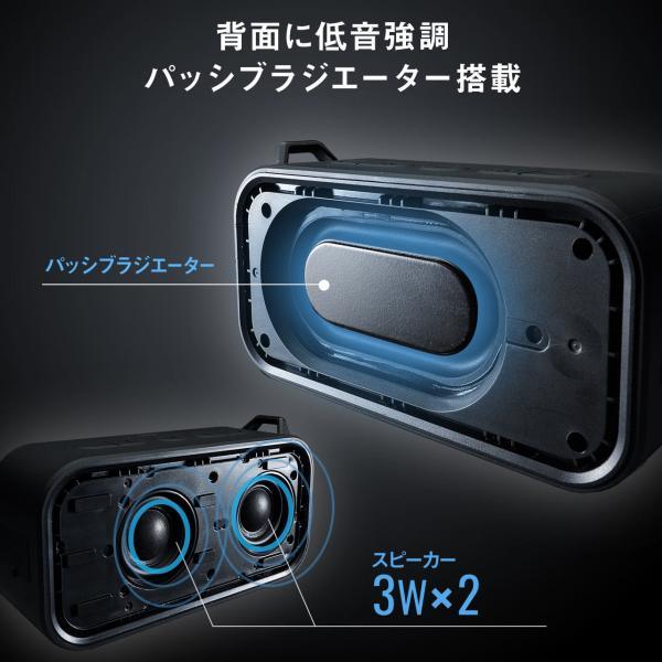 Bluetoothスピーカー 防水 ワイヤレススピーカー ブルートゥース iPhone スマホ 高音質 大音量 重低音 ポータブル(即納)|sanwadirect|09