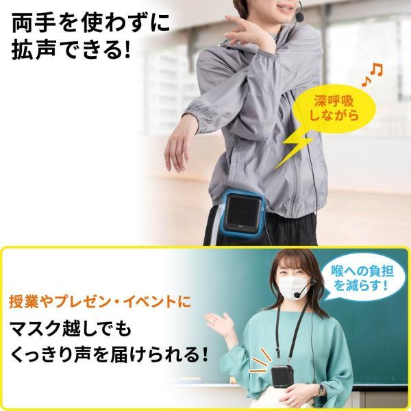 拡声器 ハンズフリー ポータブル スマホ Bluetooth ポータブル 手ぶら(即納)|sanwadirect|02