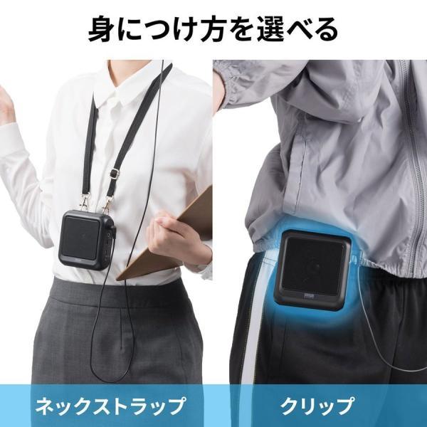 拡声器 ハンズフリー ポータブル スマホ Bluetooth ポータブル 手ぶら(即納)|sanwadirect|11