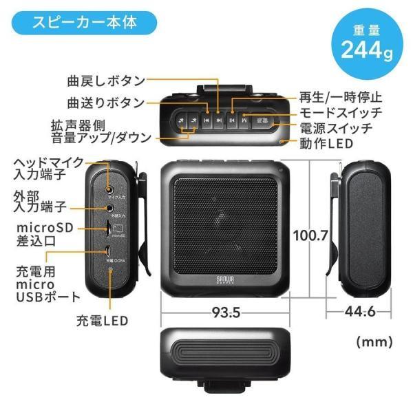 拡声器 ハンズフリー ポータブル スマホ Bluetooth ポータブル 手ぶら(即納)|sanwadirect|12