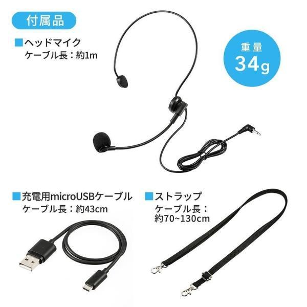 拡声器 ハンズフリー ポータブル スマホ Bluetooth ポータブル 手ぶら(即納)|sanwadirect|13