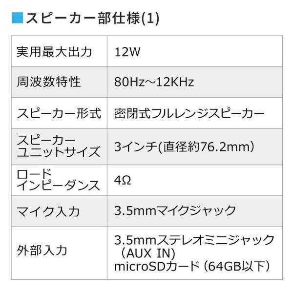 拡声器 ハンズフリー ポータブル スマホ Bluetooth ポータブル 手ぶら(即納)|sanwadirect|14