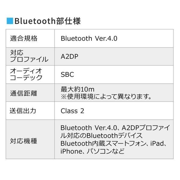 拡声器 ハンズフリー ポータブル スマホ Bluetooth ポータブル 手ぶら(即納)|sanwadirect|16