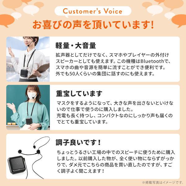 拡声器 ハンズフリー ポータブル スマホ Bluetooth ポータブル 手ぶら(即納)|sanwadirect|03