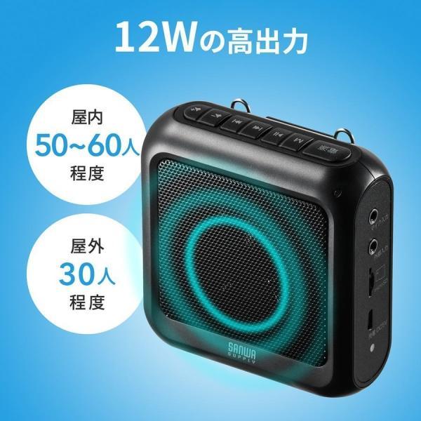 拡声器 ハンズフリー ポータブル スマホ Bluetooth ポータブル 手ぶら(即納)|sanwadirect|04