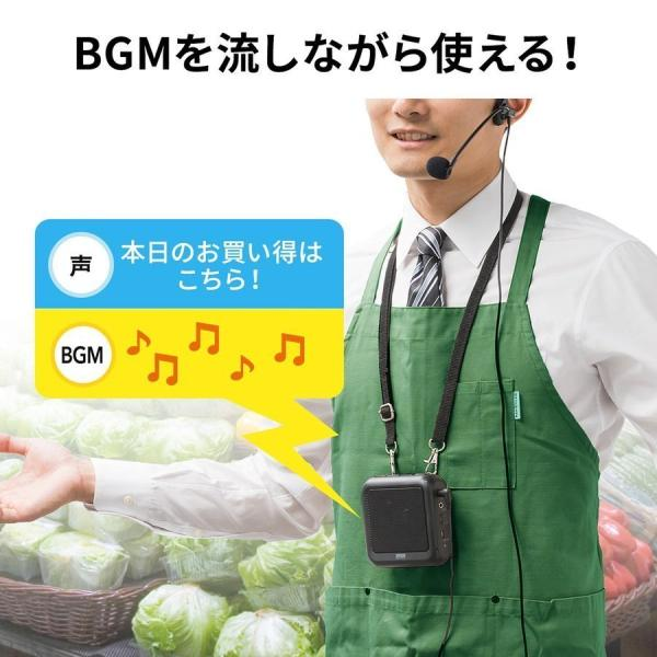 拡声器 ハンズフリー ポータブル スマホ Bluetooth ポータブル 手ぶら(即納)|sanwadirect|05