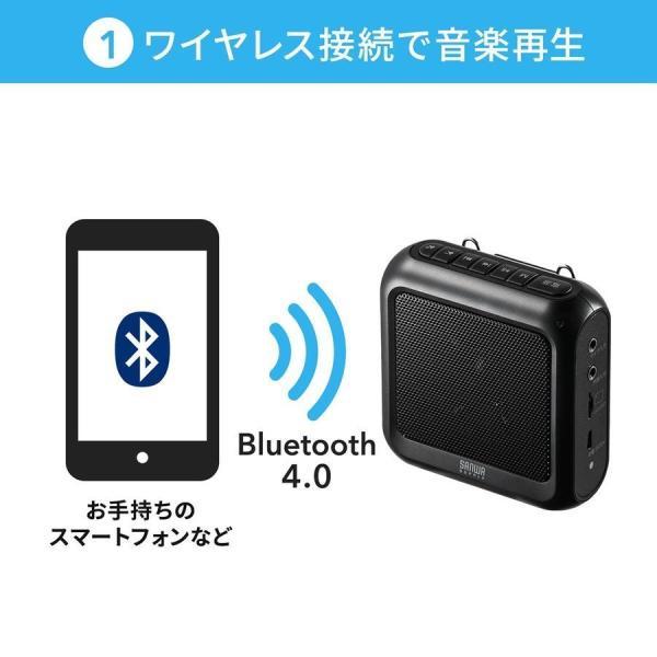 拡声器 ハンズフリー ポータブル スマホ Bluetooth ポータブル 手ぶら(即納)|sanwadirect|06