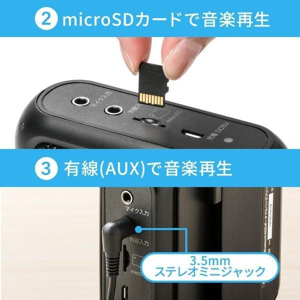 拡声器 ハンズフリー ポータブル スマホ Bluetooth ポータブル 手ぶら(即納)|sanwadirect|07