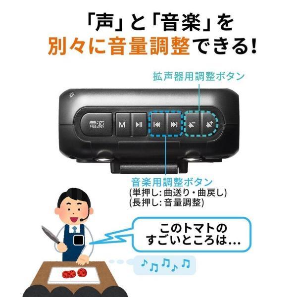 拡声器 ハンズフリー ポータブル スマホ Bluetooth ポータブル 手ぶら(即納)|sanwadirect|08