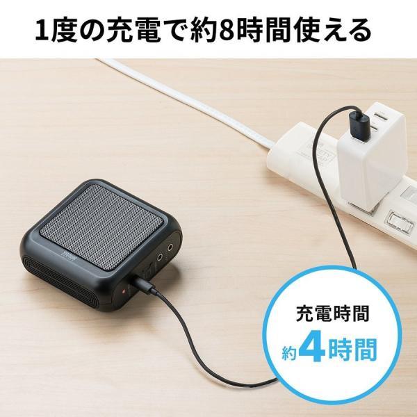 拡声器 ハンズフリー ポータブル スマホ Bluetooth ポータブル 手ぶら(即納)|sanwadirect|09