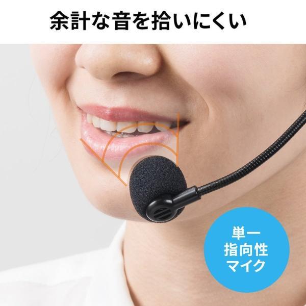 拡声器 ハンズフリー ポータブル スマホ Bluetooth ポータブル 手ぶら(即納)|sanwadirect|10