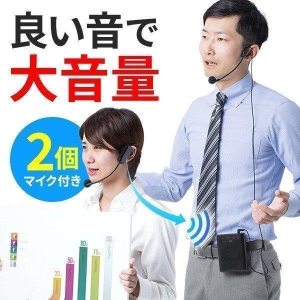 拡声器 ハンズフリー ワイヤレス 小型 ポータブル マイク ハンド フリー 手ぶら 2人同時対応(即納) sanwadirect