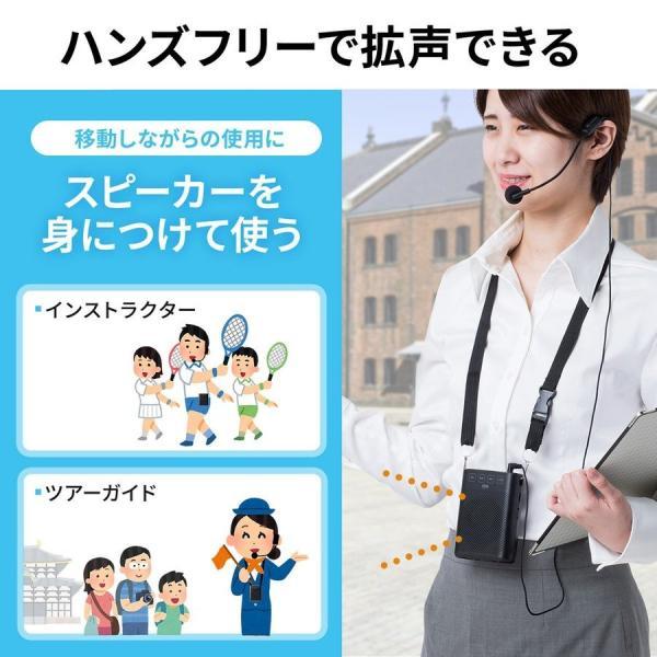 拡声器 ハンズフリー ワイヤレス 小型 ポータブル マイク ハンド フリー 手ぶら 2人同時対応(即納) sanwadirect 02