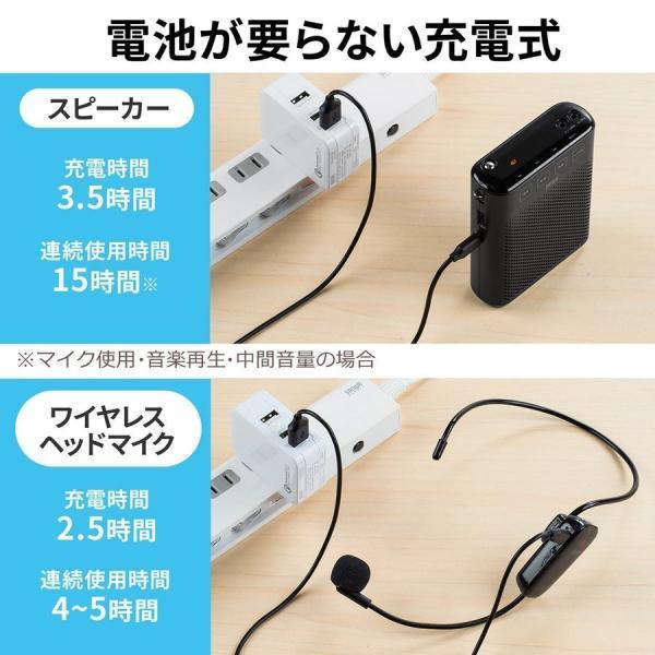 拡声器 ハンズフリー ワイヤレス 小型 ポータブル マイク ハンド フリー 手ぶら 2人同時対応(即納) sanwadirect 12