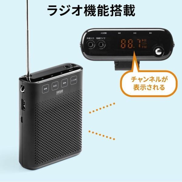 拡声器 ハンズフリー ワイヤレス 小型 ポータブル マイク ハンド フリー 手ぶら 2人同時対応(即納) sanwadirect 13