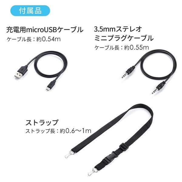 拡声器 ハンズフリー ワイヤレス 小型 ポータブル マイク ハンド フリー 手ぶら 2人同時対応(即納) sanwadirect 15