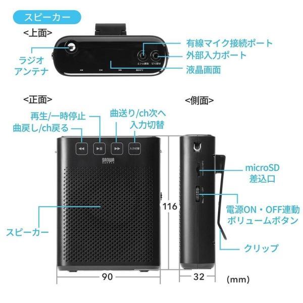 拡声器 ハンズフリー ワイヤレス 小型 ポータブル マイク ハンド フリー 手ぶら 2人同時対応(即納) sanwadirect 17