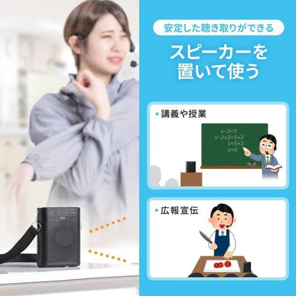 拡声器 ハンズフリー ワイヤレス 小型 ポータブル マイク ハンド フリー 手ぶら 2人同時対応(即納) sanwadirect 03