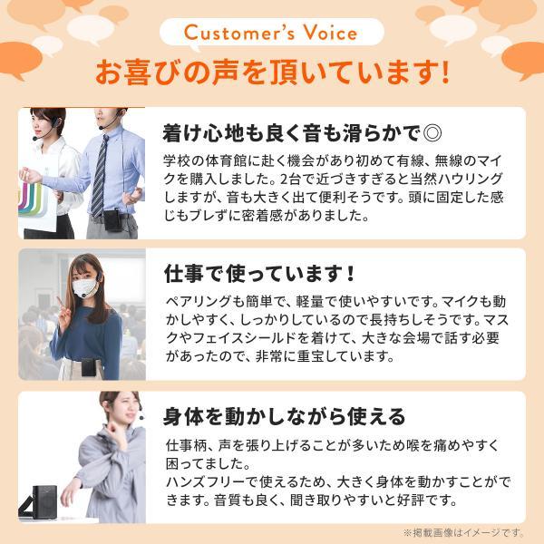 拡声器 ハンズフリー ワイヤレス 小型 ポータブル マイク ハンド フリー 手ぶら 2人同時対応(即納) sanwadirect 04
