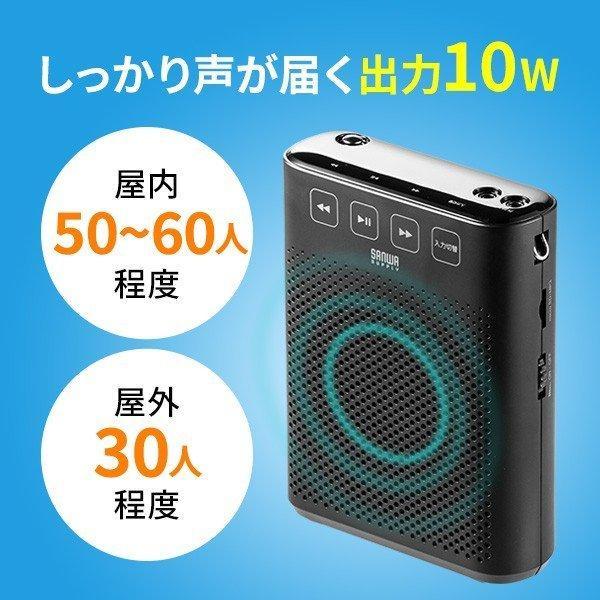 拡声器 ハンズフリー ワイヤレス 小型 ポータブル マイク ハンド フリー 手ぶら 2人同時対応(即納) sanwadirect 05