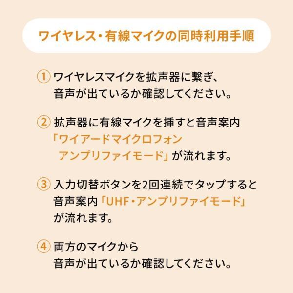 拡声器 ハンズフリー ワイヤレス 小型 ポータブル マイク ハンド フリー 手ぶら 2人同時対応(即納) sanwadirect 07