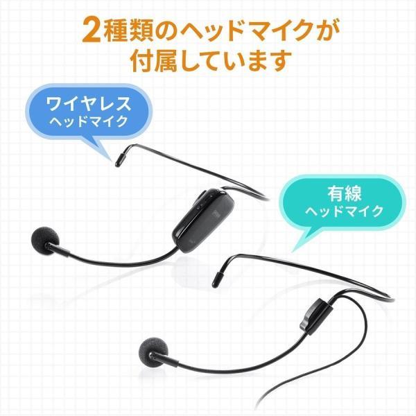 拡声器 ハンズフリー ワイヤレス 小型 ポータブル マイク ハンド フリー 手ぶら 2人同時対応(即納) sanwadirect 08
