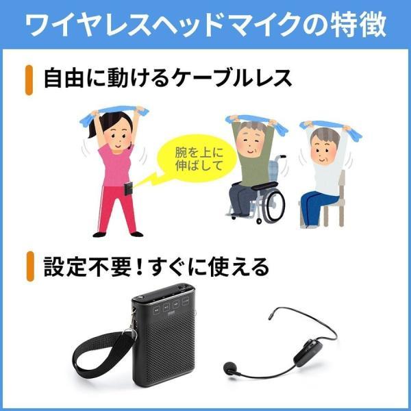拡声器 ハンズフリー ワイヤレス 小型 ポータブル マイク ハンド フリー 手ぶら 2人同時対応(即納) sanwadirect 09
