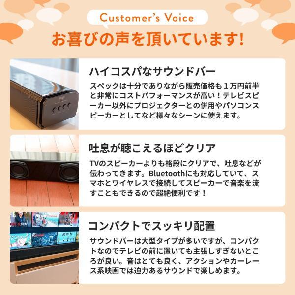 サウンドバースピーカー Bluetooth iPhone スマホ テレビスピーカー TV サブウーハー 2.1ch 60W スマホ ブルートゥース(即納)|sanwadirect|02