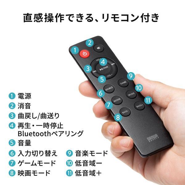 サウンドバースピーカー Bluetooth iPhone スマホ テレビスピーカー TV サブウーハー 2.1ch 60W スマホ ブルートゥース(即納)|sanwadirect|12