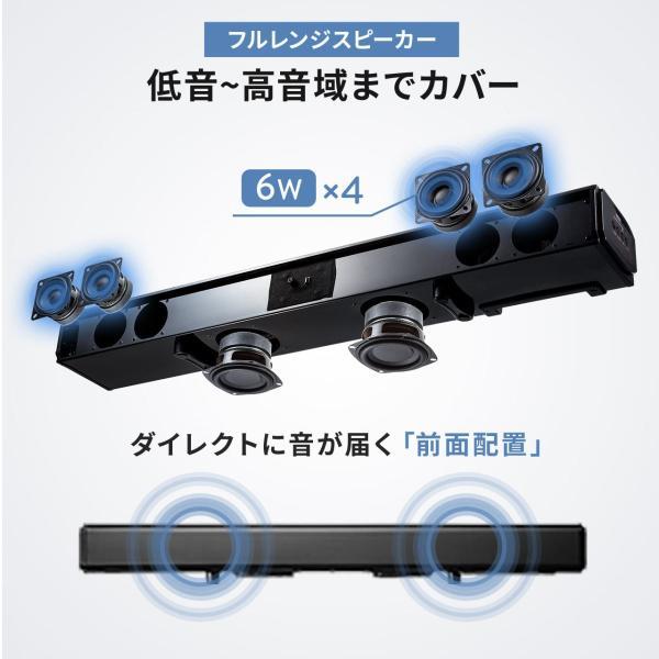 サウンドバースピーカー Bluetooth iPhone スマホ テレビスピーカー TV サブウーハー 2.1ch 60W スマホ ブルートゥース(即納)|sanwadirect|03