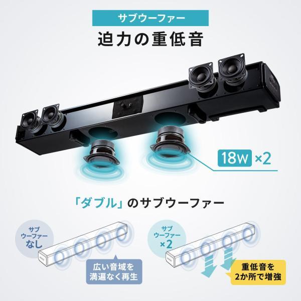 サウンドバースピーカー Bluetooth iPhone スマホ テレビスピーカー TV サブウーハー 2.1ch 60W スマホ ブルートゥース(即納)|sanwadirect|04