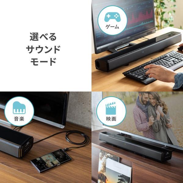 サウンドバースピーカー Bluetooth iPhone スマホ テレビスピーカー TV サブウーハー 2.1ch 60W スマホ ブルートゥース(即納)|sanwadirect|05
