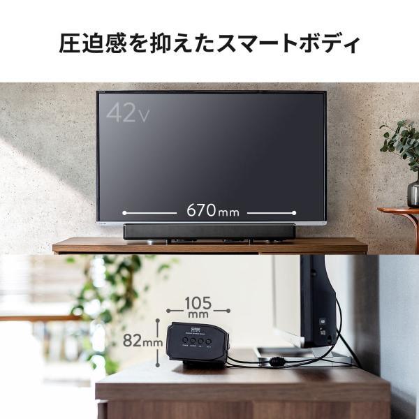 サウンドバースピーカー Bluetooth iPhone スマホ テレビスピーカー TV サブウーハー 2.1ch 60W スマホ ブルートゥース(即納)|sanwadirect|06