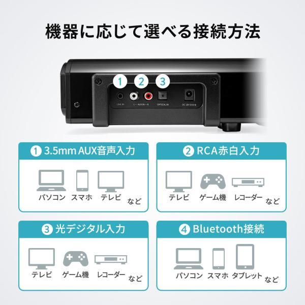 サウンドバースピーカー Bluetooth iPhone スマホ テレビスピーカー TV サブウーハー 2.1ch 60W スマホ ブルートゥース(即納)|sanwadirect|07