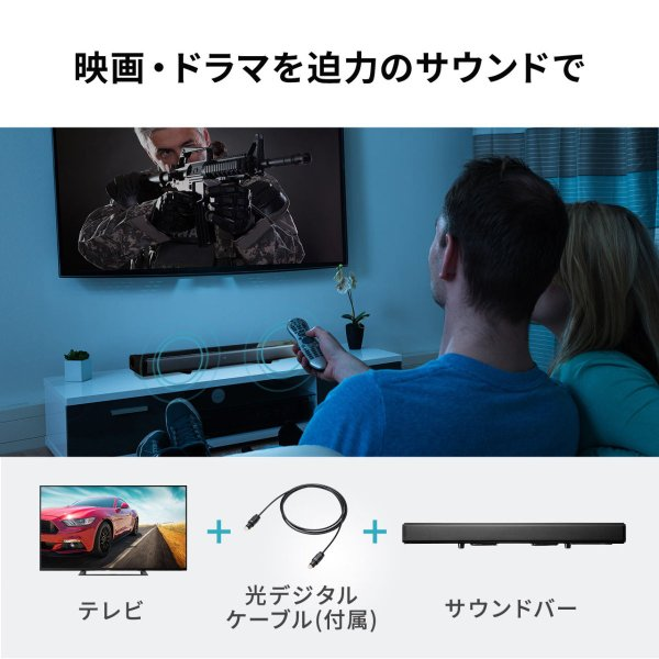 サウンドバースピーカー Bluetooth iPhone スマホ テレビスピーカー TV サブウーハー 2.1ch 60W スマホ ブルートゥース(即納)|sanwadirect|09