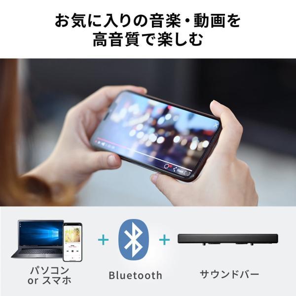 サウンドバースピーカー Bluetooth iPhone スマホ テレビスピーカー TV サブウーハー 2.1ch 60W スマホ ブルートゥース(即納)|sanwadirect|10