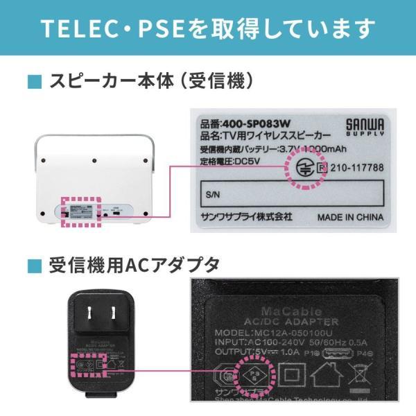 テレビスピーカー 手元スピーカー 耳元 ワイヤレス テレビ用 TV 充電式 高齢者の方(即納)|sanwadirect|14