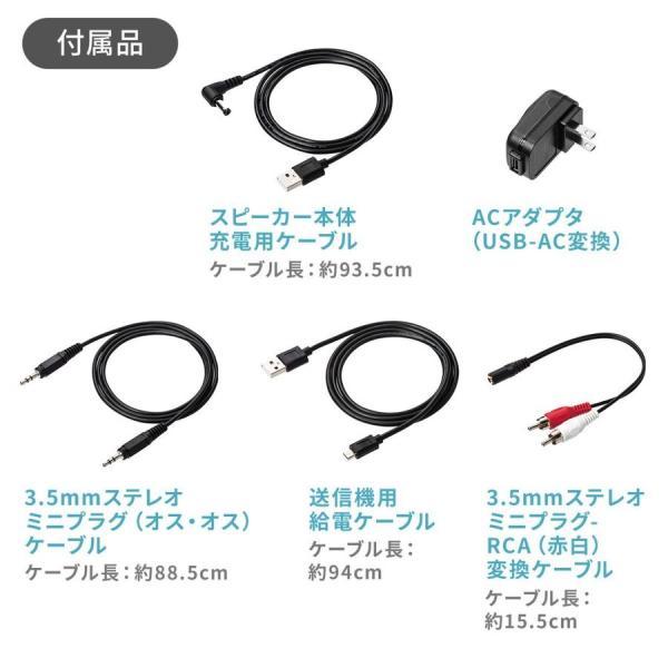 テレビスピーカー 手元スピーカー 耳元 ワイヤレス テレビ用 TV 充電式 高齢者の方(即納)|sanwadirect|17