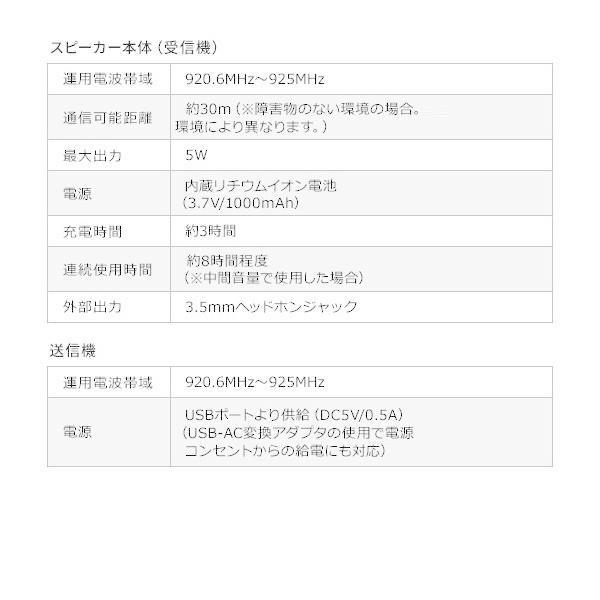 テレビスピーカー 手元スピーカー 耳元 ワイヤレス テレビ用 TV 充電式 高齢者の方(即納)|sanwadirect|18