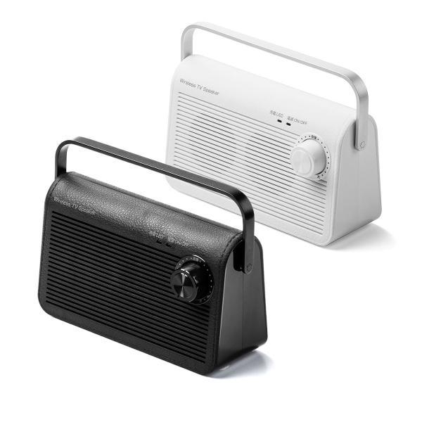 テレビスピーカー 手元スピーカー 耳元 ワイヤレス テレビ用 TV 充電式 高齢者の方(即納)|sanwadirect|20