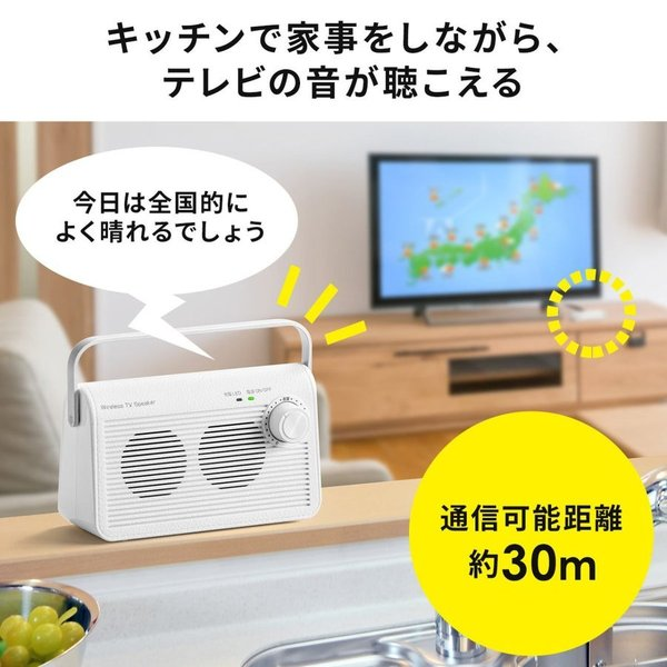 テレビスピーカー 手元スピーカー 耳元 ワイヤレス テレビ用 TV 充電式 高齢者の方(即納)|sanwadirect|04