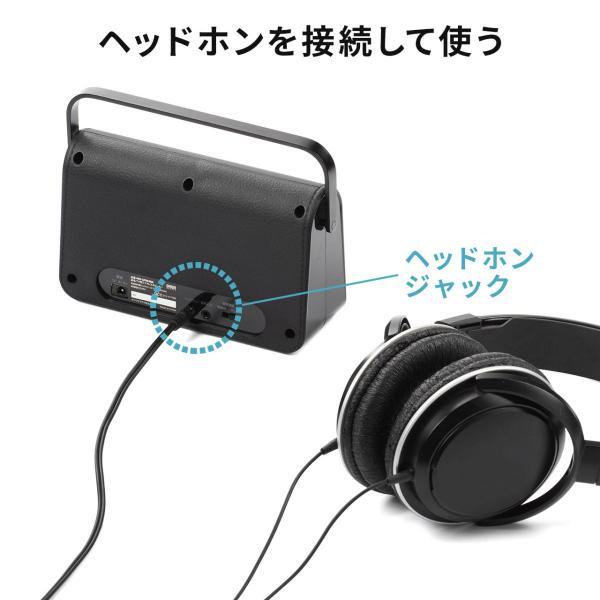 テレビスピーカー 手元スピーカー 耳元 ワイヤレス テレビ用 TV 充電式 高齢者の方(即納)|sanwadirect|10