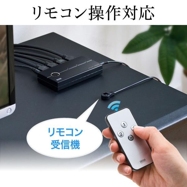 HDMI切替器 HDMIセレクター 4K 3入力1出力(即納) sanwadirect 04
