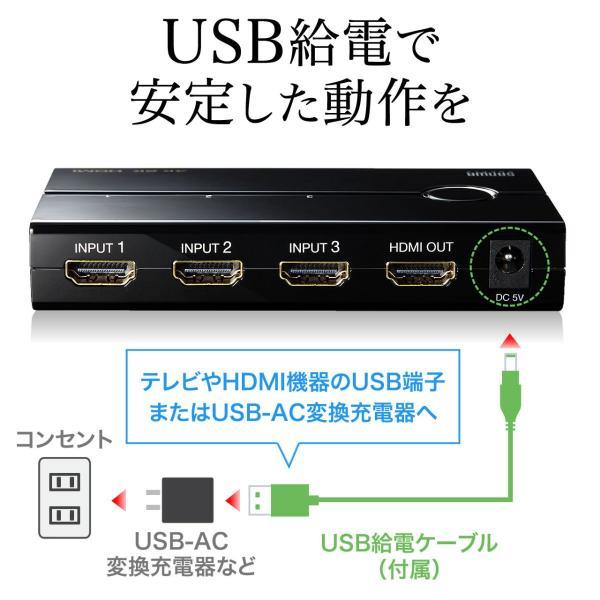 HDMI切替器 HDMIセレクター 4K 3入力1出力(即納) sanwadirect 05