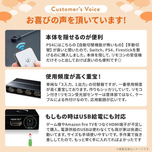 HDMI切替器 HDMIセレクター 4K 3入力1出力(即納) sanwadirect 08